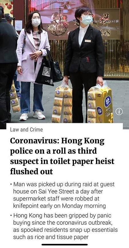 em-img-toilet-paper-news-1
